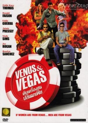 Venus & Vegas 430x600