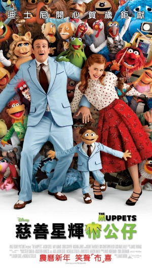 The Muppets 1162x2048