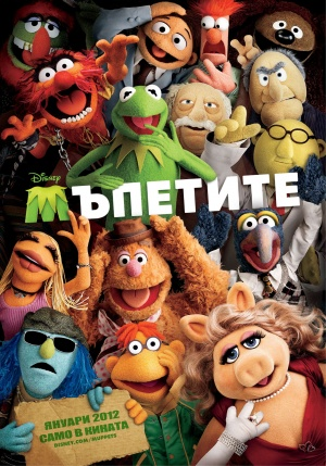 The Muppets 1115x1593