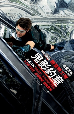 Mission: Impossible - Ghost Protocol 489x758
