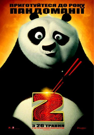 Kung Fu Panda 2 960x1373