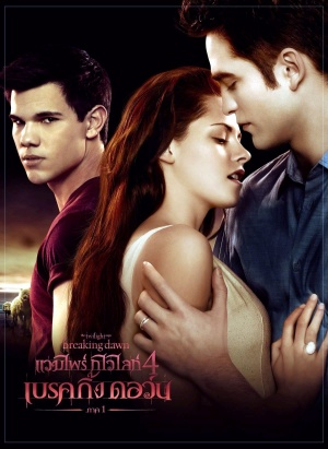 The Twilight Saga: Breaking Dawn - Part 1 Poster