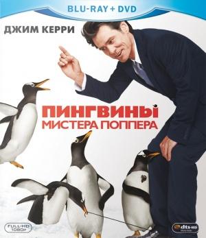 Mr. Popper's Penguins 697x806