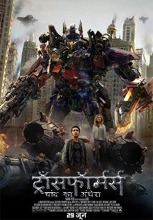 Transformers 3: Die dunkle Seite des Mondes 300x430