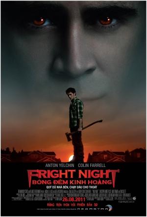 Fright Night 1977x2912