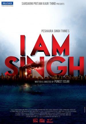 I Am Singh 1944x2808