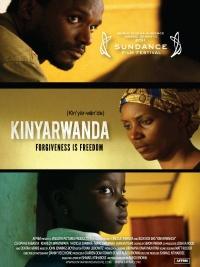 Kinyarwanda poster