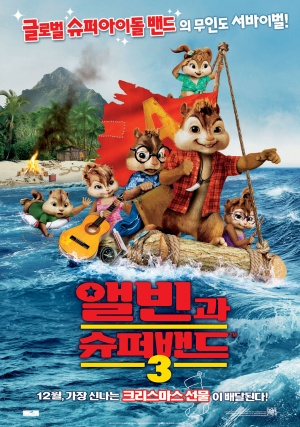 Alvin and the Chipmunks: Chipwrecked 1024x1459