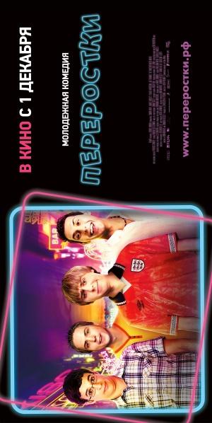 The Inbetweeners Movie 1500x2992