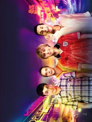The Inbetweeners Movie 3765x5000