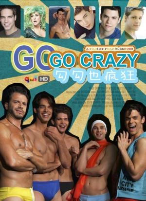 Go Go Crazy 480x660