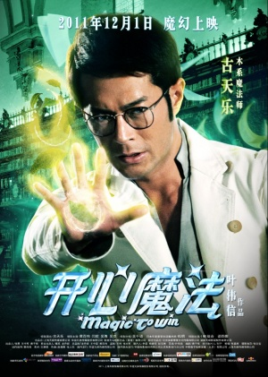 Khai-TC3A2m-Ma-PhC3A1p-A-Magic-To-Win-201100