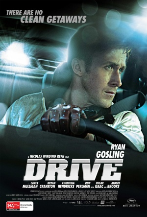 Drive 2000x2952