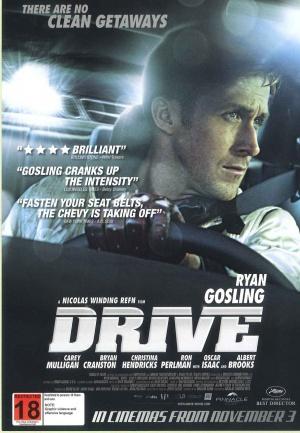 Drive 1209x1743