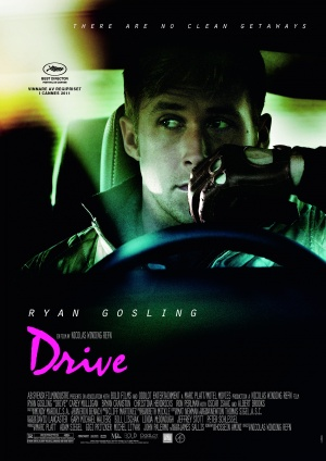 Drive 2481x3508
