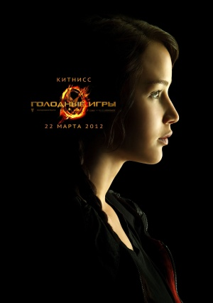 The Hunger Games 1664x2362