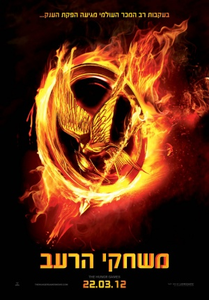 The Hunger Games 760x1093