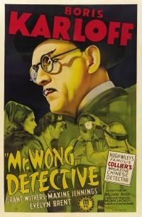Mr. Wong, Detective poster
