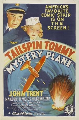 Mystery Plane 1566x2368
