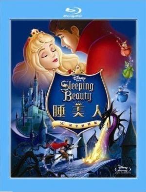 Sleeping Beauty 346x453