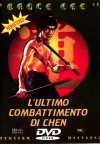 Game Of Death Cover
