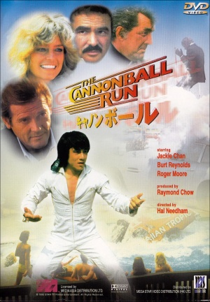 The Cannonball Run Dvd cover