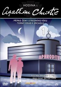 Die Agatha Christie-Stunde poster