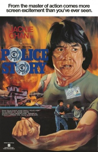 Police Story poster