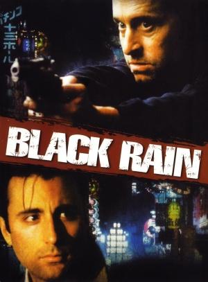 Black Rain 1937x2625