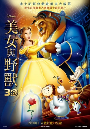 Beauty and the Beast 500x718