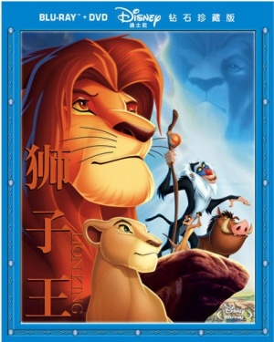 The Lion King 402x502