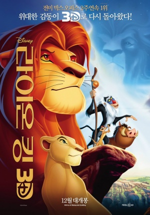 The Lion King 900x1283