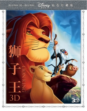 The Lion King 400x507