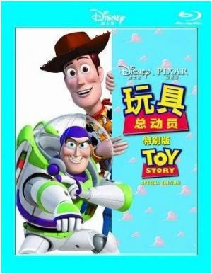 Toy Story 353x455