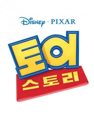 Toy Story 948x1178