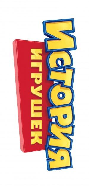 Toy Story 1540x3202