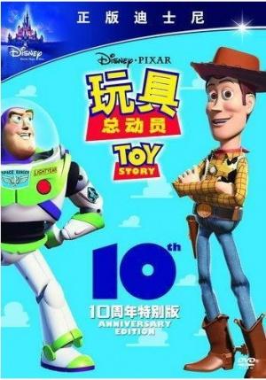 Toy Story 351x502