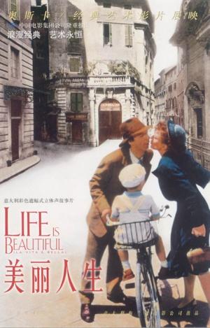 La vita è bella 524x820