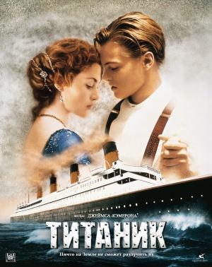 Titanic 3467x4370