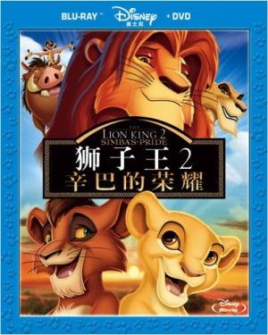 Der König der Löwen 2: Simbas Königreich 402x502
