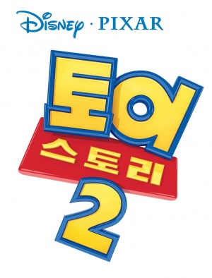 Toy Story 2 984x1292