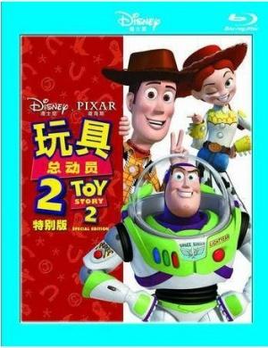 Toy Story 2 350x455