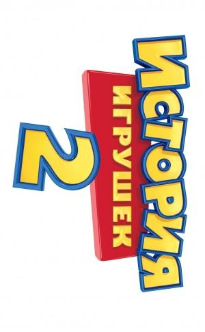 Toy Story 2 2099x3391