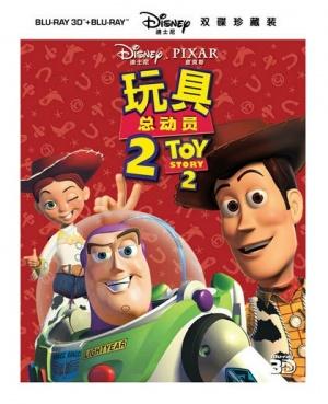 Toy Story 2 420x517