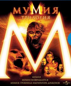The Mummy 602x730