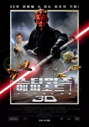Star Wars: Episodio I - La amenaza fantasma 1831x2607