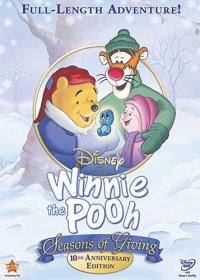 Winnie Puuh - Lustige Jahreszeiten im Hundertmorgenwald poster