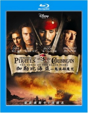 Pirates of the Caribbean: The Curse of the Black Pearl 353x456