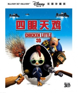 Chicken Little 417x502