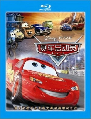 Cars 351x456